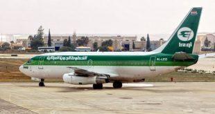 إعادة تشغيل خط طيران بغداد دمشق خلال أيام