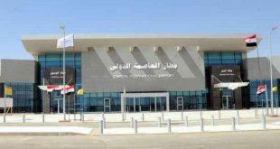 مصر تستعد لافتتاح مطار جديد في العاصمة الإدارية الجديدة