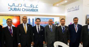 غرفة دبي الراعي الماسي لمؤتمر الاتحاد العالمي لغرف التجارة في البرازيل