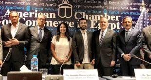 7 شركات مصرية ناشئة تشارك في القمة العالمية لريادة الأعمال في لاهاي