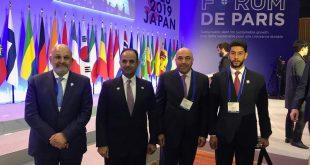 مشاركة كويتية في أعمال منتدى باريس