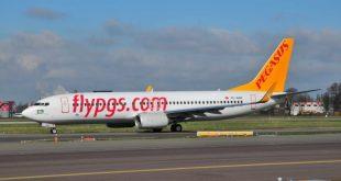 شركة طيران تركية تسير أولى رحلاتها إلى المغرب في يوليو المقبل
