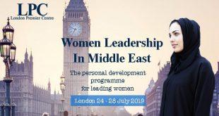 لندن تستضيف ملتقى القيادات النسائية في الشرق الأوسط هذا الصيف