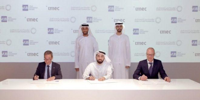 دبي للمستقبل توقع اتفاقية تعاون مع مراكز بحثية في بلجيكا