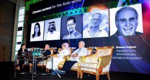 منتدى سينما الشرق الأوسط وشمال إفريقيا ينطلق في دبي في أكتوبر المقبل