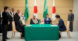 انطلاق فعاليات منتدى أعمال الرؤية السعودية اليابانية في طوكيو