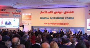 انطلاق فعاليات منتدى تونس للاستثمار في يونيو بمشاركة دولية
