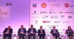 """انطلاق أعمال مؤتمر """"مستقبل النفط في العراق"""" في لندن"""