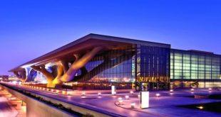قطر تستضيف مؤتمراً لتكنولوجيا المعلومات بمشاركة دولية