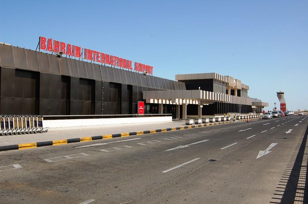 مطار البحرين يشارك في معرض أوروبا للشحن الجوي 2019