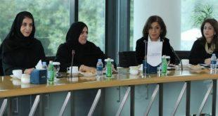 مجلس سيدات أعمال دبي ينظم منتدى حول الاندماج والابتكار والاستدامة