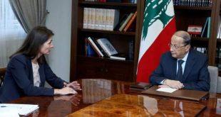 ميشيل عون يدعو الاتحاد الأوروبي لدعم مبادرة أكاديمية الإنسان للتلاقي والحوار