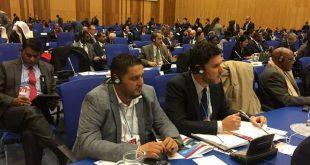 ليبيا تشارك في مؤتمر دولي لمكافحة الفساد في فيينا