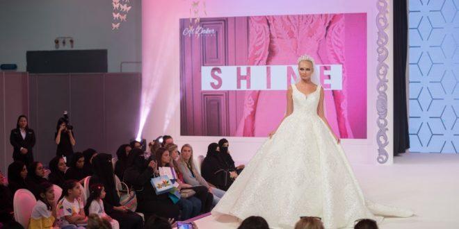 انطلاق فعاليات معرض عروس أبوظبي