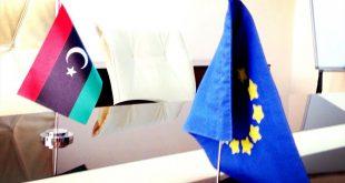 50 مليون يورو دعم لليبيا من قبل الاتحاد الأوروبي