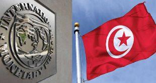 البنك الدولي يمنح تونس قرضاً جديداً لدعم الطاقة والكهرباء
