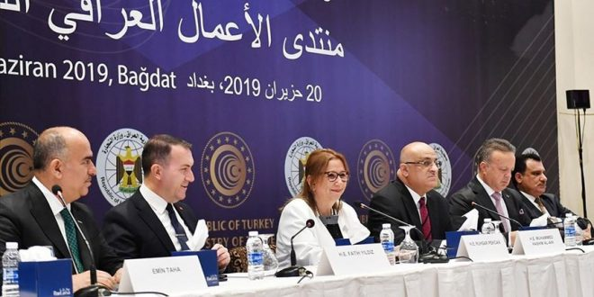 وفد تركي يزور بغداد لحضور منتدى الأعمال التركي العراقي