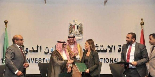 منحة سعودية لمصر بقيمة 125 مليون جنيه لدعم المشروعات الصغيرة