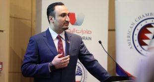 حجم التبادل التجاري بين البحرين وأمريكا أكثر من 3 مليارات دولار في 2018