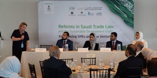 السعودية تستعرض إصلاحاتها في المجال الاقتصادي في منتدى الأمم المتحدة