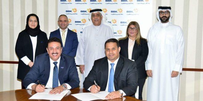 بنك البحرين والكويت ينظم مؤتمر ومعرض الاقتصاد الرقمي في البحرين