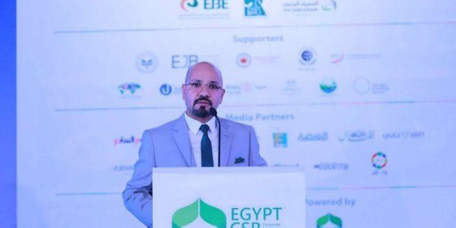 القاهرة تحتضن ملتقى استراتيجيات التحول نحو الاقتصاد الأخضر في سبتمبر