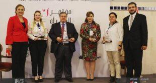 اختتام مؤتمر المرأة والأعمال في مدينة اللاذقية السورية