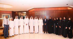 تجارة دبي وموانئ دبي العالمية توقعان مذكرة تفاهم في إطار تطوير طريق الحرير الرقمي