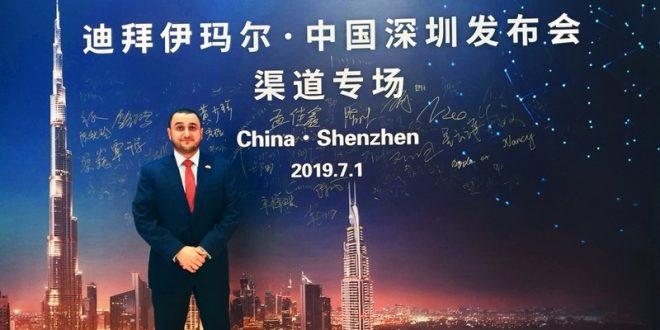 شركة إعمار الإماراتية تفتتح مكتباً لها في جنوب الصين