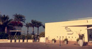 دبي تصدر أولى علاماتها التجارية إلى لاس فيغاس