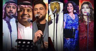 حفلات صيف لندن تجذب النجوم الخليجيين والعرب في عيد الأضحى