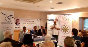 """تنظيم أمسية فكرية بعنوان """"العرب في ميزان الحداثة"""" في لندن"""