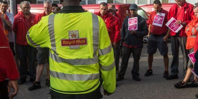 """عمال """"رويال ميل"""" يستعدون للتصويت على أكبر إضراب لهم منذ أكثر من عقد"""