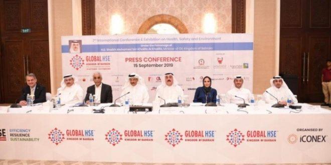 انطلاق المؤتمر العالمي للسلامة والصحة والبيئة في البحرين في سبتمبر