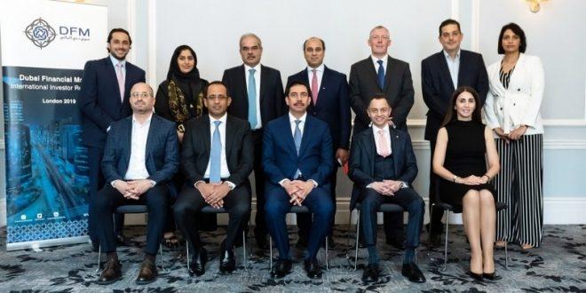 اختتام فعاليات ملتقى HSBC للأسواق العالمية الناشئة في لندن بمشاركة سوق دبي المالي