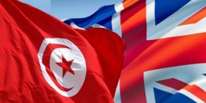 تونس وبريطانيا توقعان اتفاقية لضمان استمرار العلاقات التجارية بعد البريكست