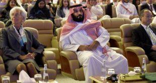 """الرياض تحتضن منتدى """"دافوس الصحراء"""" بنسخته الثالثة بهدف جذب الاستثمارات"""