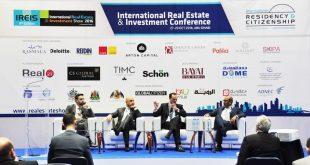 انطلاق فعاليات النسخة الـ11 للمعرض الدولي للعقارات والاستثمار في أبوظبي