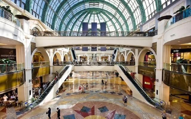 ماجد الفطيم تفتتح رابع مركز تسوق في مصر باستثمارات بلغت 6,8 مليار جنيه
