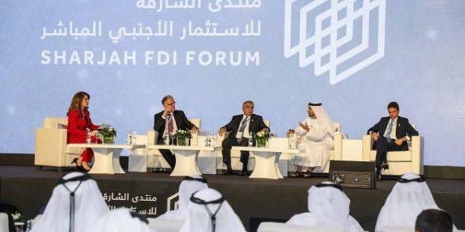 انطلاق فعاليات الدورة الـ5 من منتدى الشارقة للاستثمار الأجنبي المباشر