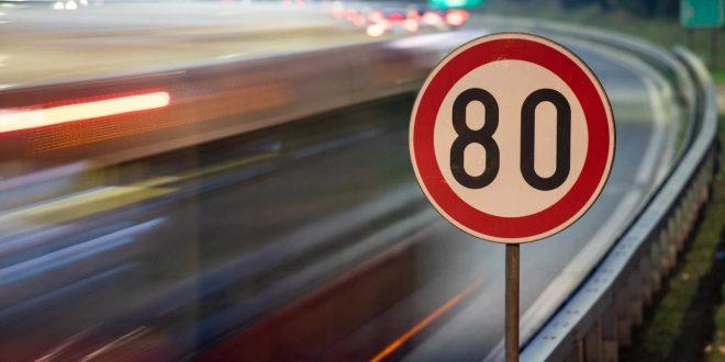 اقتراحات لرفع رفع حدود السرعة على الطرق السريعة إلى 80 ميلاً في الساعة!!