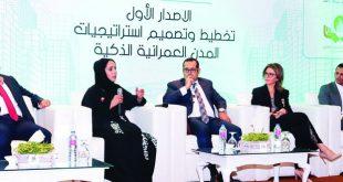 انطلاق النسخة الأولى من مؤتمر القاهرة- دبي العقاري في العاصمة المصرية