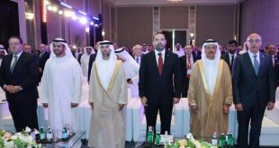 انطلاق فعاليات مؤتمر الاستثمار الإماراتي اللبناني بحضور سعد الحريري