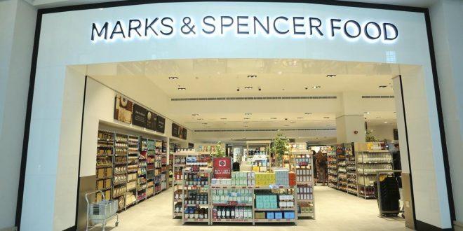 """سلسلة متاجر """"ماركس آند سبنسر"""" تبدأ تقديم الوجبات الحلال في بريطانيا"""