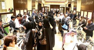 انطلاف فعاليات معرض المجوهرات العربية 2019 في البحرين
