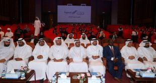 انطلاق فعاليات ملتقى رواد الأعمال الأول في إمارة الفجيرة