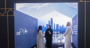 """الإمارات تستعرض مزايا """"الإقامة الذهبية"""" عبر منصة خاصة"""