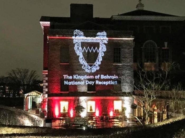 سفارة البحرين في لندن تحتفل بأعيادها الوطنية في قصر كينسنغتون العريق