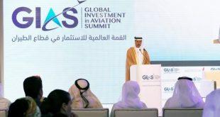 انطلاق فعاليات القمة العالمية للاستثمار في قطاع الطيران في دبي خلال يناير