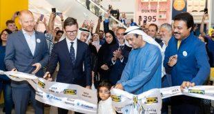 إيكيا تفتتح ثاني متاجرها في دبي في منطقة جبل علي